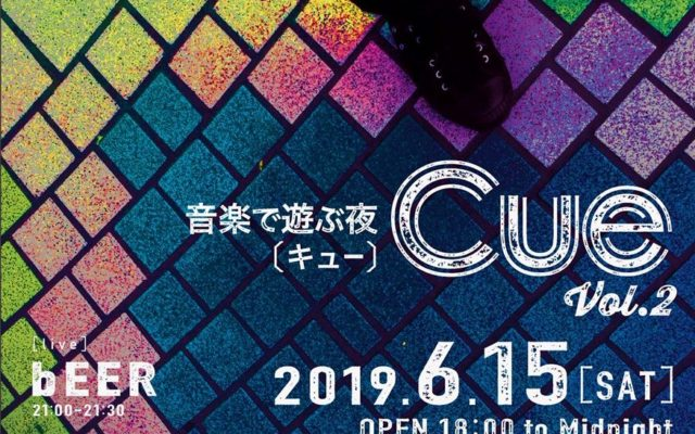 NAGの音楽イベント『Cue』!